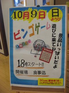 IMG_0174.JPG